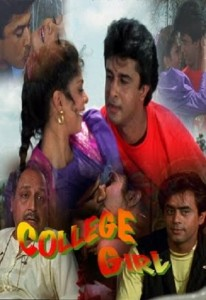 College girl full movie