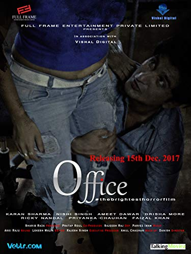 Office #thebrightesthorrorfilm