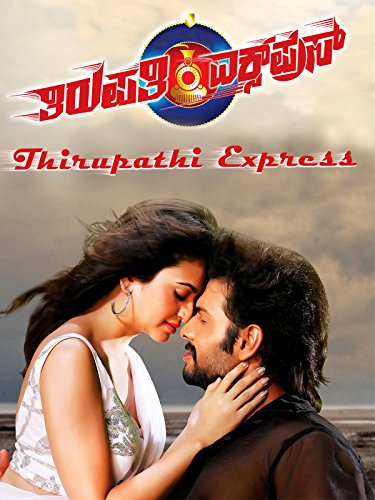 Thirupathi Express