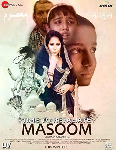 Time To Retaliate: MASOOM