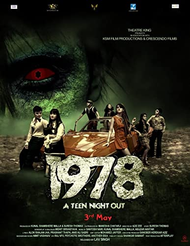 1978: A Teen Night Out