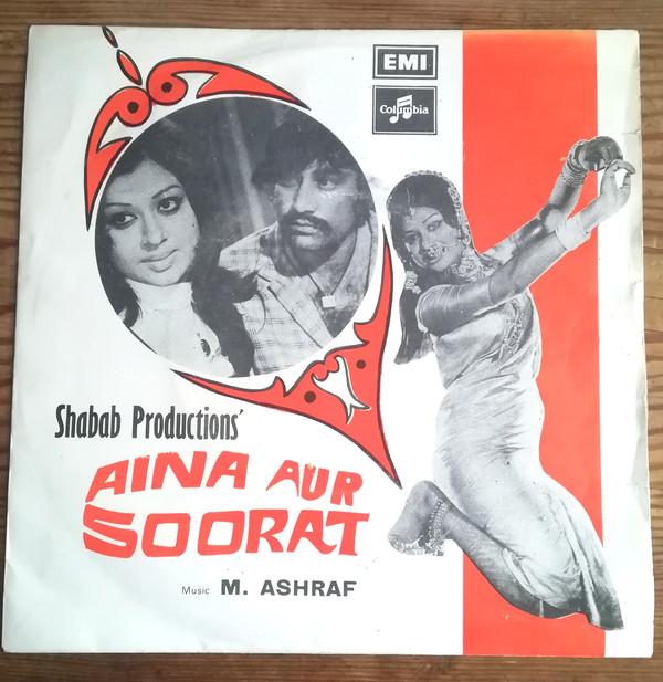 Aaina Aur Soorat