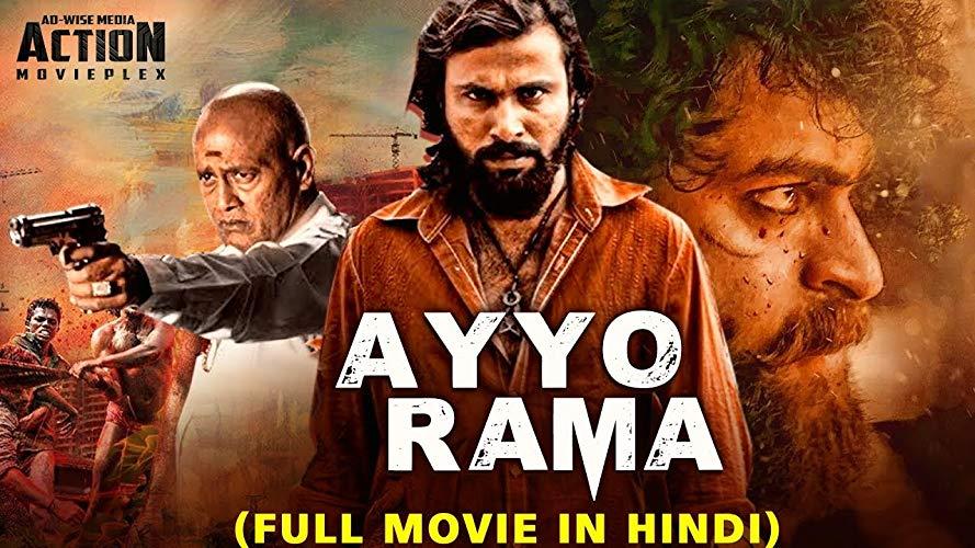 Ayyo Rama