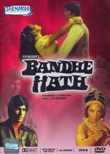Bandhe Haath