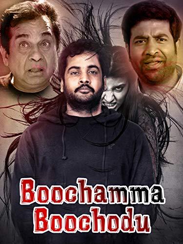 Boochamma Boochodu