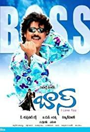 Boss (yeh kaisa karz)