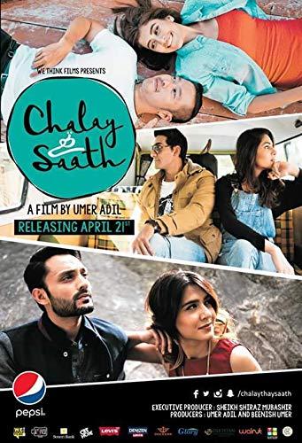 Chalay Thay Sath