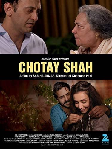 Chotay Shah