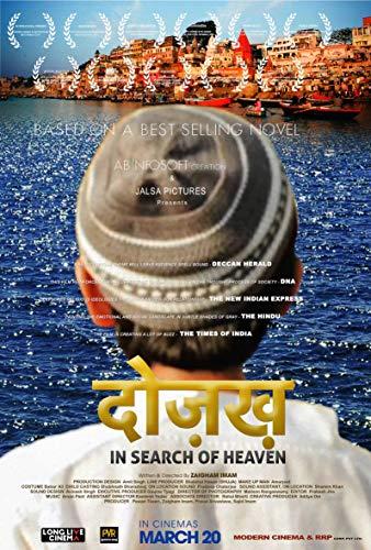 Dozakh in Search of Heaven
