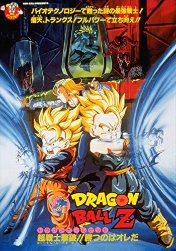 Dragon Ball Z: Bio-Broly