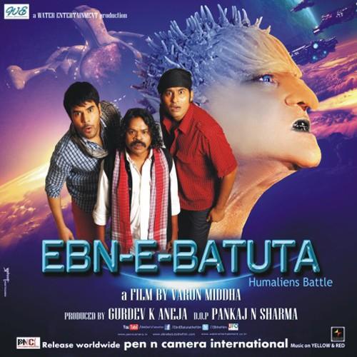 Ebn-e-Batuta