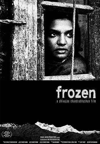 Frozen 2007