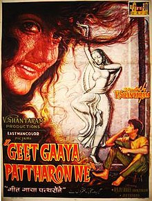 Geet Gaaya Pattharon Ne