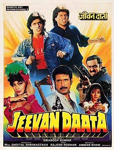 Jeevan Daata