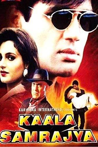 Kaala Samrajya