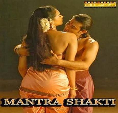Mantra Shakti 2006