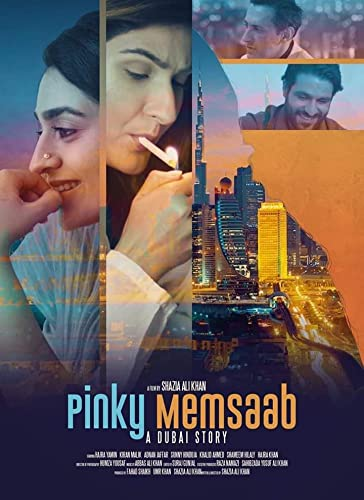 Pinky Memsaab