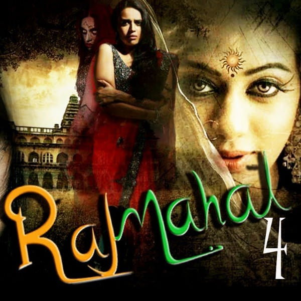 Raj Mahal 4