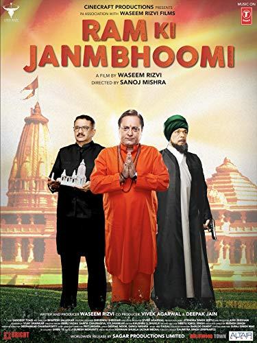 Ram Ki Janmabhoomi
