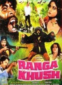 Ranga Khush