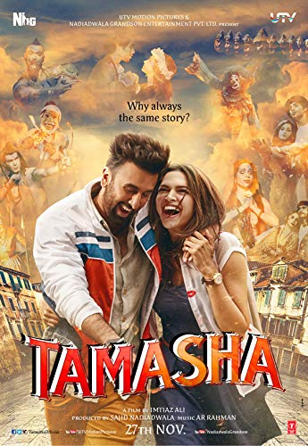 Tamasha