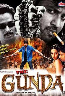 The Gunda