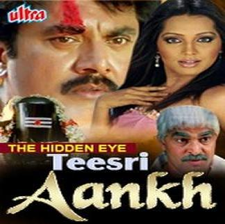 The Hidden Eye Teesri Aankh