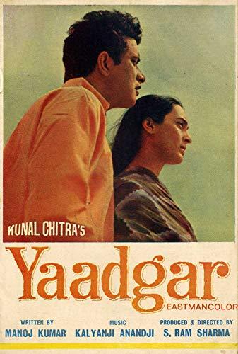 Yaadgaar