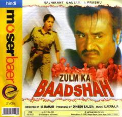 Zulm Ka Badsha