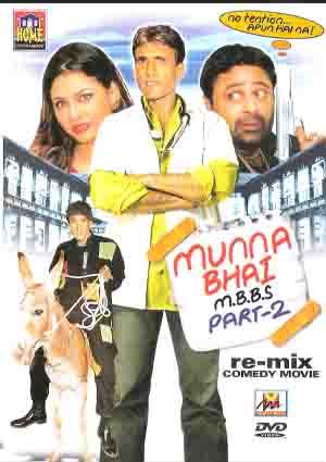 munna bhai m.b.b.s pakistani