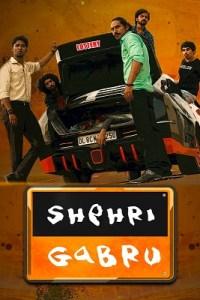 shehri gabru